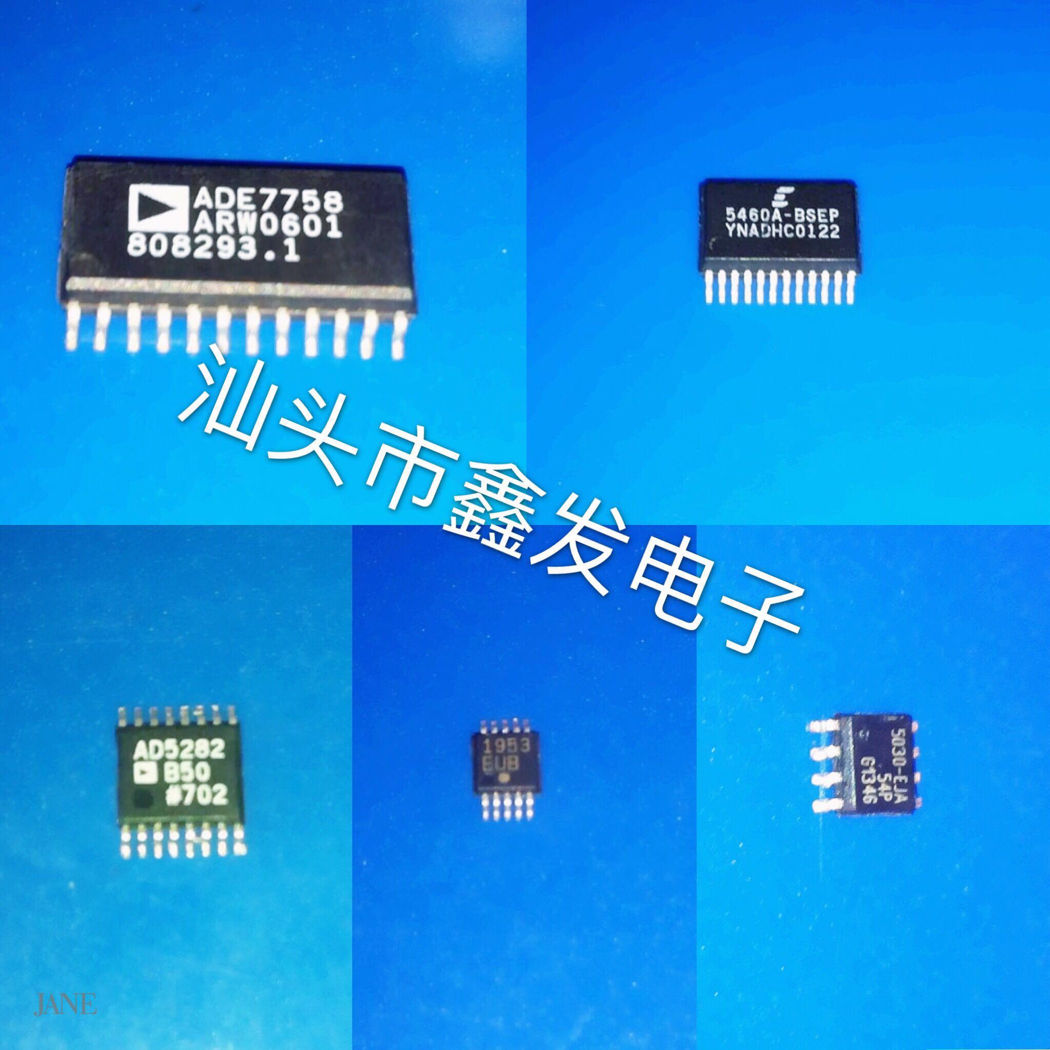 MPC5534MVF80  全新原装 现货 价格咨询