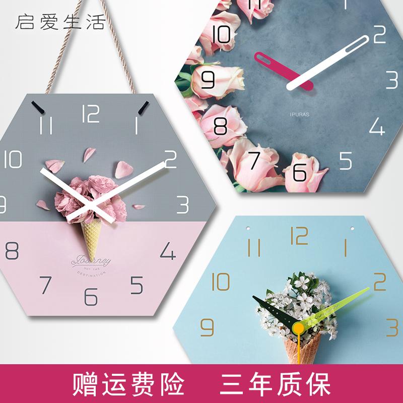 美容院极简卧室背景墙家用创意钟北欧风格挂钟ins粉色网红钟表