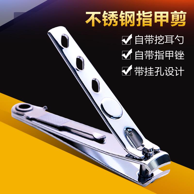 0.90元包邮成人家用便携指甲剪单个指甲刀可爱卡通脚趾甲剪刀专用工具修甲刀