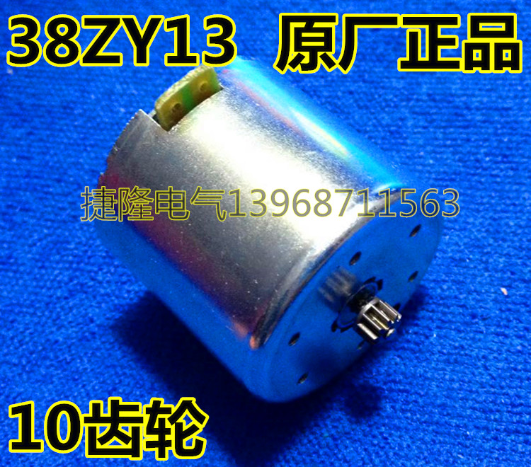 Напряжения регулятор серии мотор 38ZY13 мотор 38 малого мотора OEM подлинной по оптовым ценам