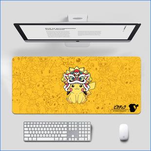 皮卡丘动漫卡通鼠标垫ins超大号锁边个性 创意订制书桌垫键盘垫女