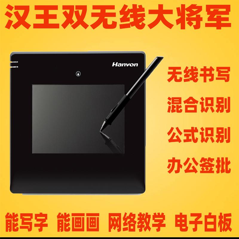 Электронные устройства с письменным вводом символов Артикул 606396885114