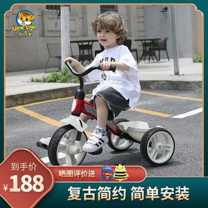 小虎子儿童三轮车宝宝婴儿骑行怀旧童车小孩脚踏车幼儿自行车单车