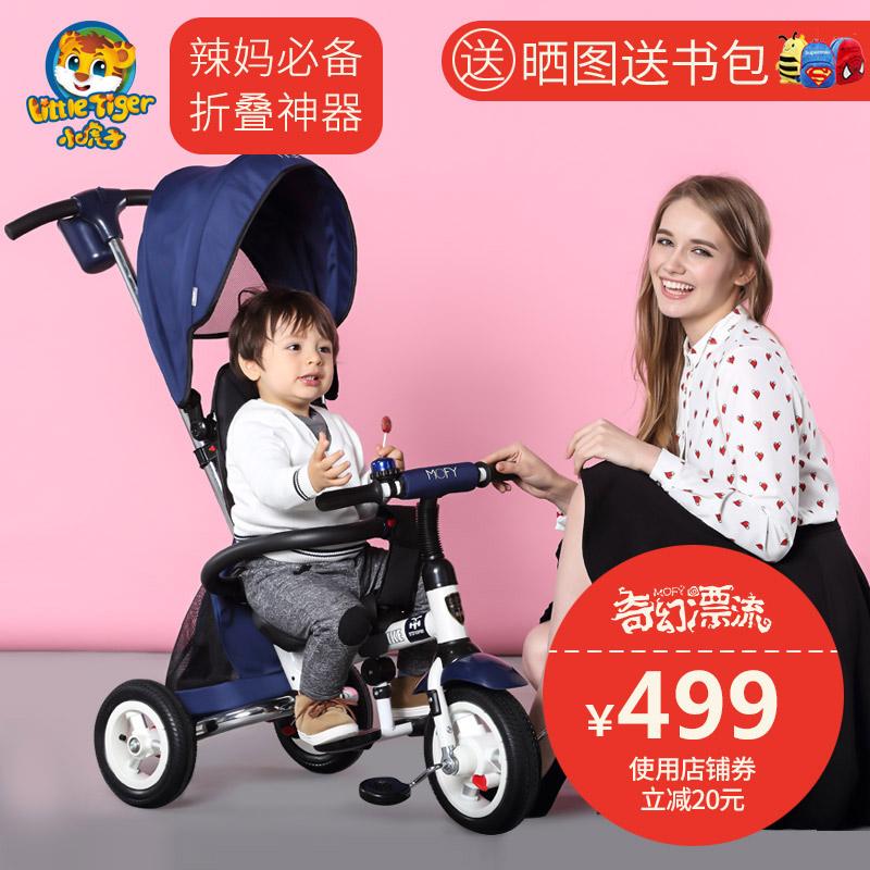 手推车婴儿车