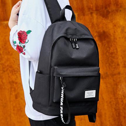 2018新款韩版双肩包男时尚潮流书包简约旅行初中高中学生休闲背包