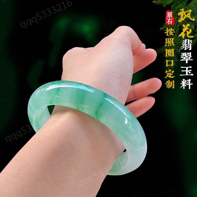 Jadeite raw stone semi bright material female jade bracelet ice seed sun green bracelet floating flower clear water spring color jade bracelet pendant