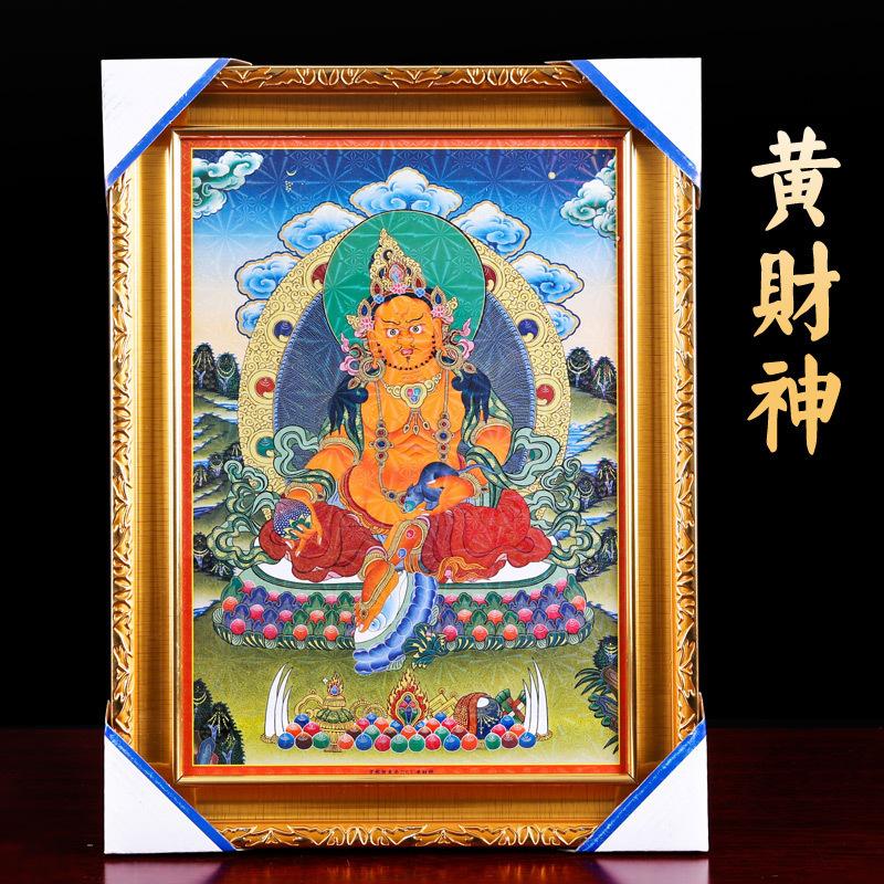 黄财神唐卡西藏手工手绘挂画藏室内装饰画相框画 Изображение 1
