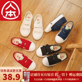 人本童鞋儿童帆布鞋女童幼儿园室内宝宝软底小白鞋男童休闲中大童图片