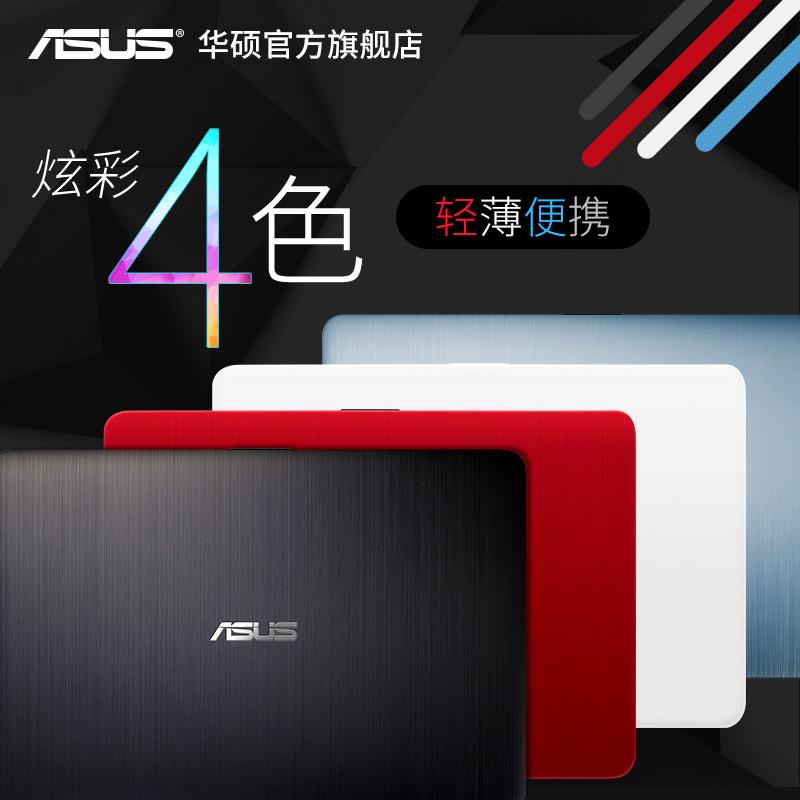 Asus/ asus F F-F441 упрямый камень игровое издание тонкий 14 дюймовый ноутбук компьютер семь поколений i5 игра это