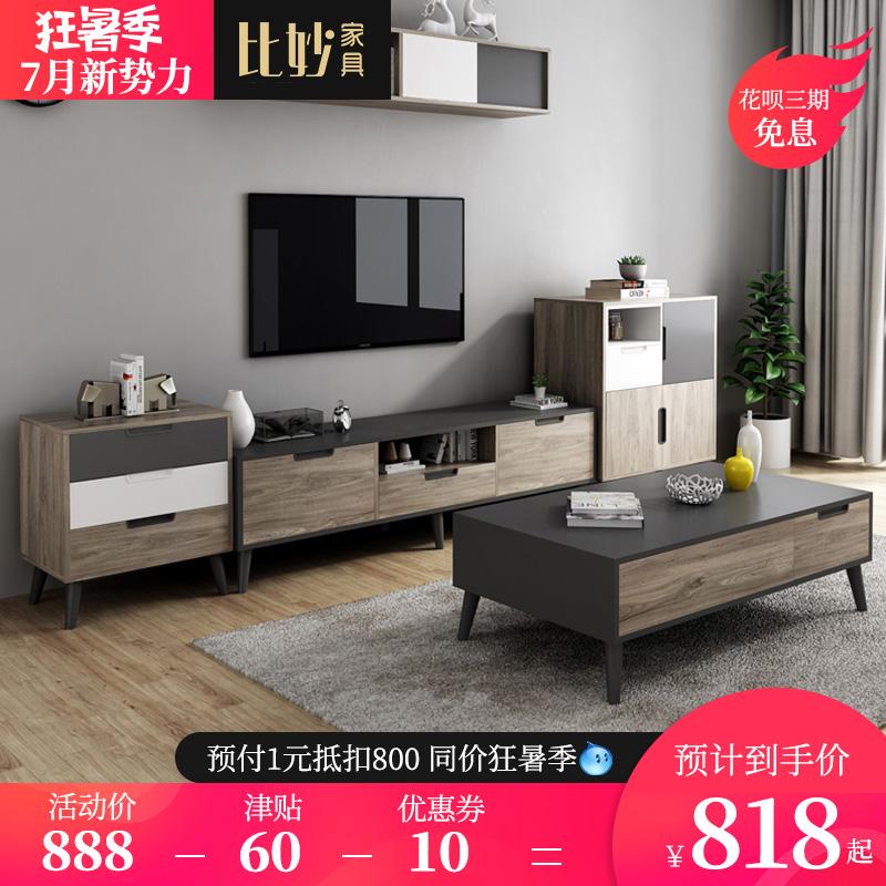 Комплекты мебели Артикул 599888836859