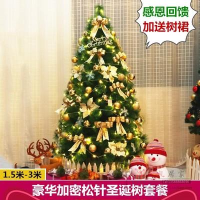 圣诞树2米1品牌怎么样