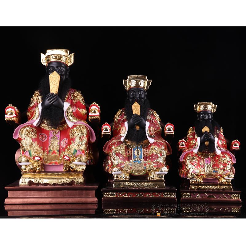 Статуи идолов Артикул 564018217792