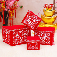 2020 rat year gift box square new year red spring festival gift bag new year goods hotel hall decoration