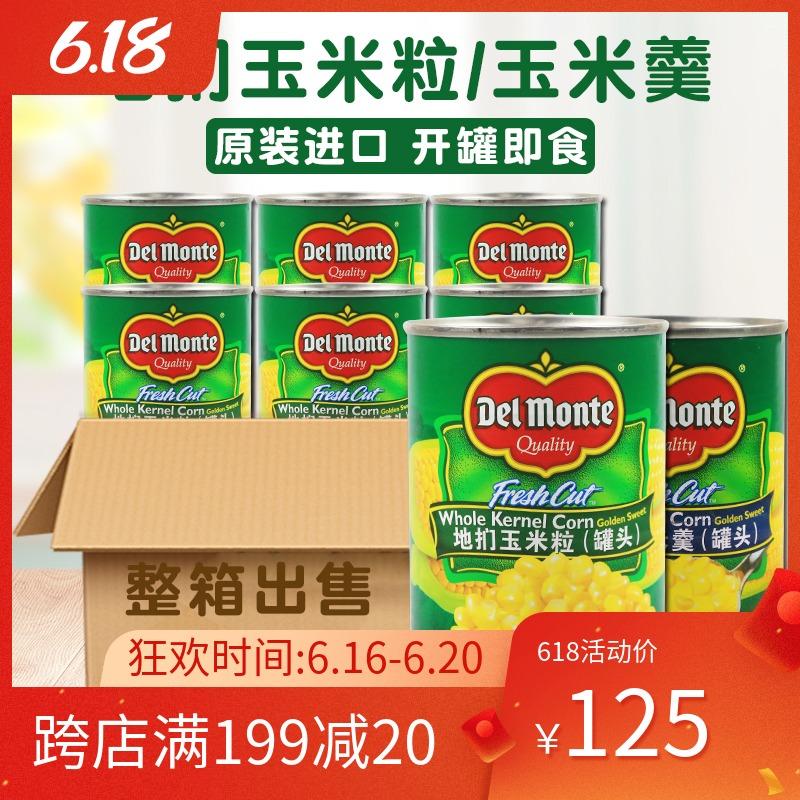 泰国进口地扪玉米粒玉米羹罐头425g*24罐 即食水果沙拉披萨玉米烙