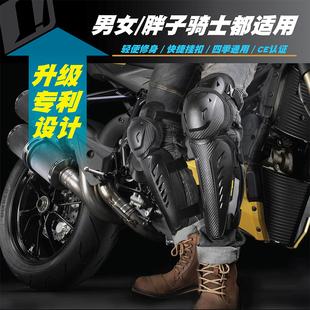 骑士网Ones Again摩托车四季通用护肘护膝骑行护具防摔装备透气夏