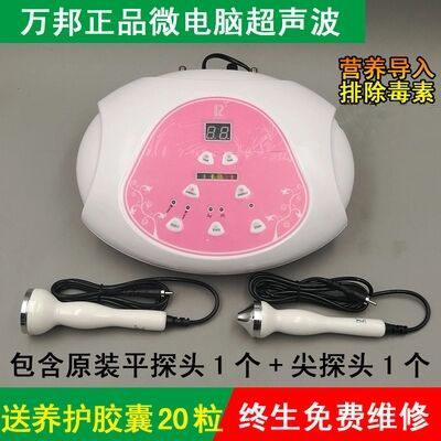 家用导入导出排脸毒去皱电子美容仪面部排铅仪美容院超声波美容仪