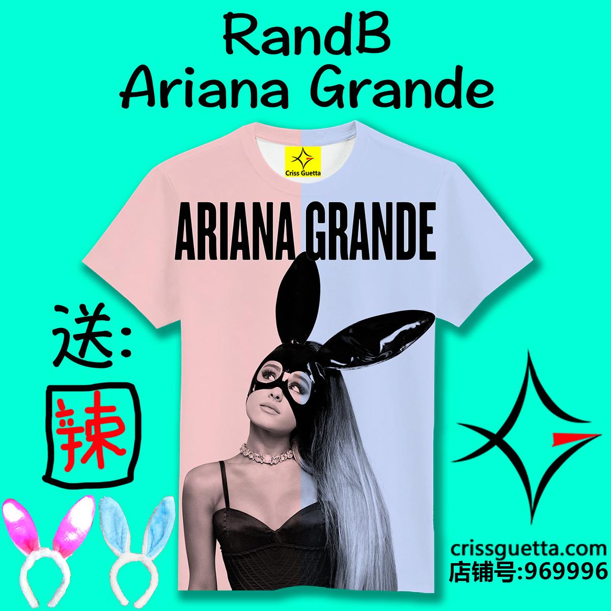 CG RandB Ariana Grande Dangerous Woman Tour T恤衣服演唱会票