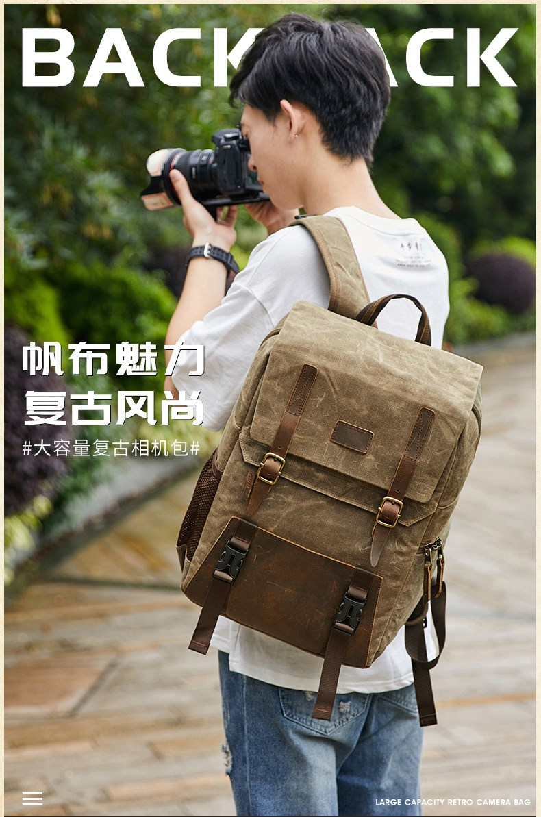 Leisure mens and womens backpack national canvas geographic camera bag 15.6-inch computer Canon SLR Backpack
