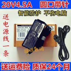 ThinkPad联想EDGE E420s E430c笔记本E435电脑E445充电源适配器线