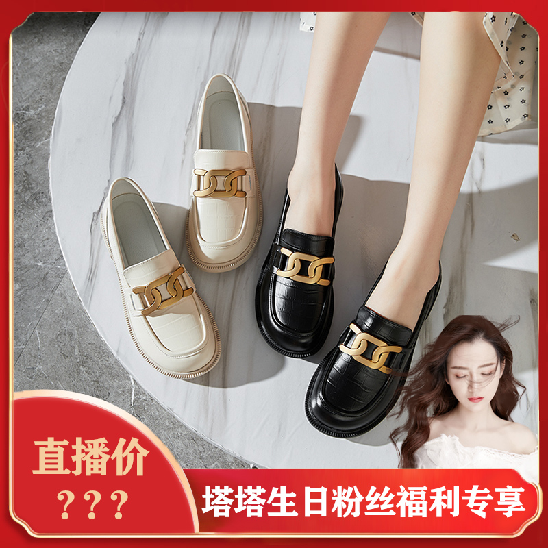 Lolita x3093 small leather shoes