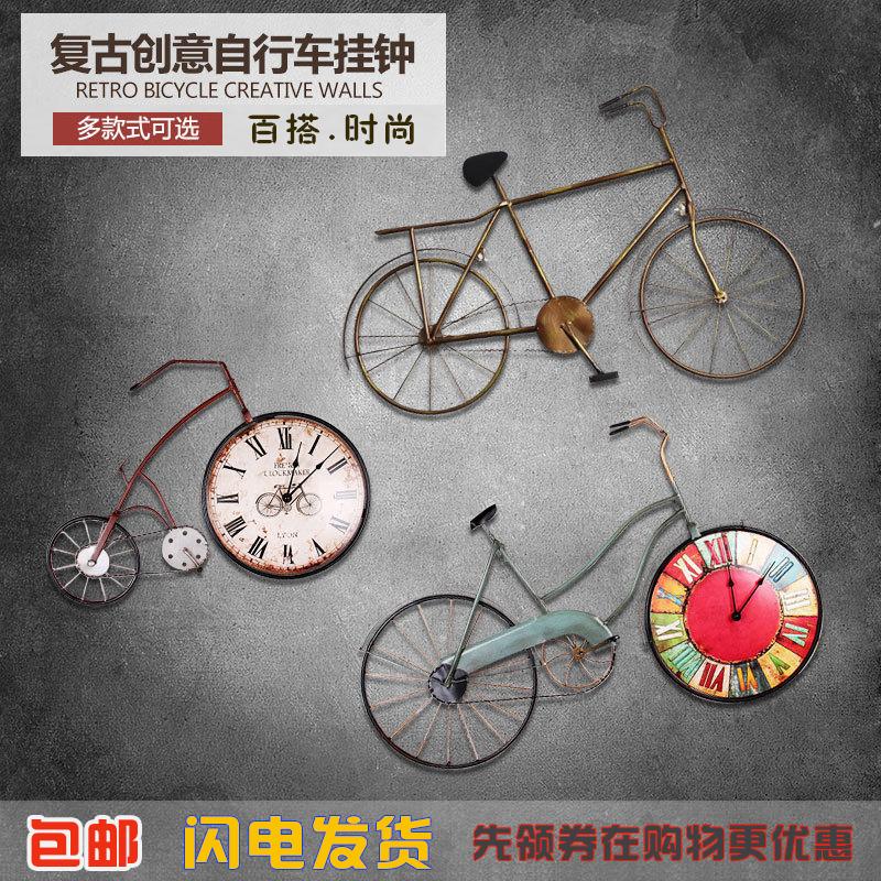 复古铁艺自行车挂钟酒吧客厅装饰品摆件创意家居墙饰钟表壁挂壁饰