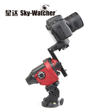 Skywatcher Xinda telescope big star field equatorial instrument star photography accessories professional star observation
