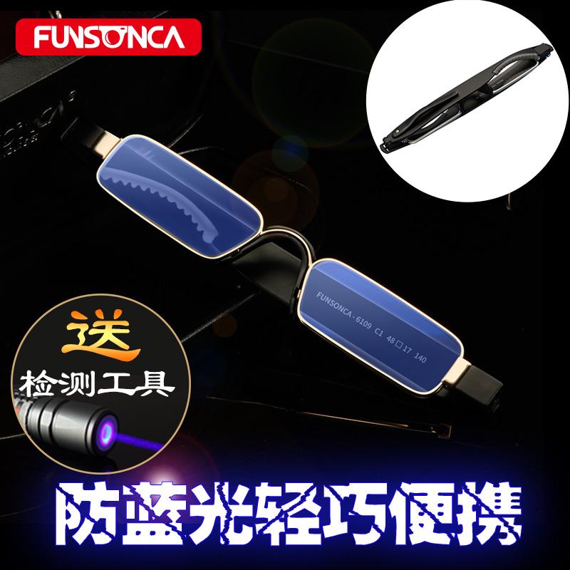 360度旋转防蓝光老花镜折叠男女轻便携时尚笔筒树脂老光眼镜6109