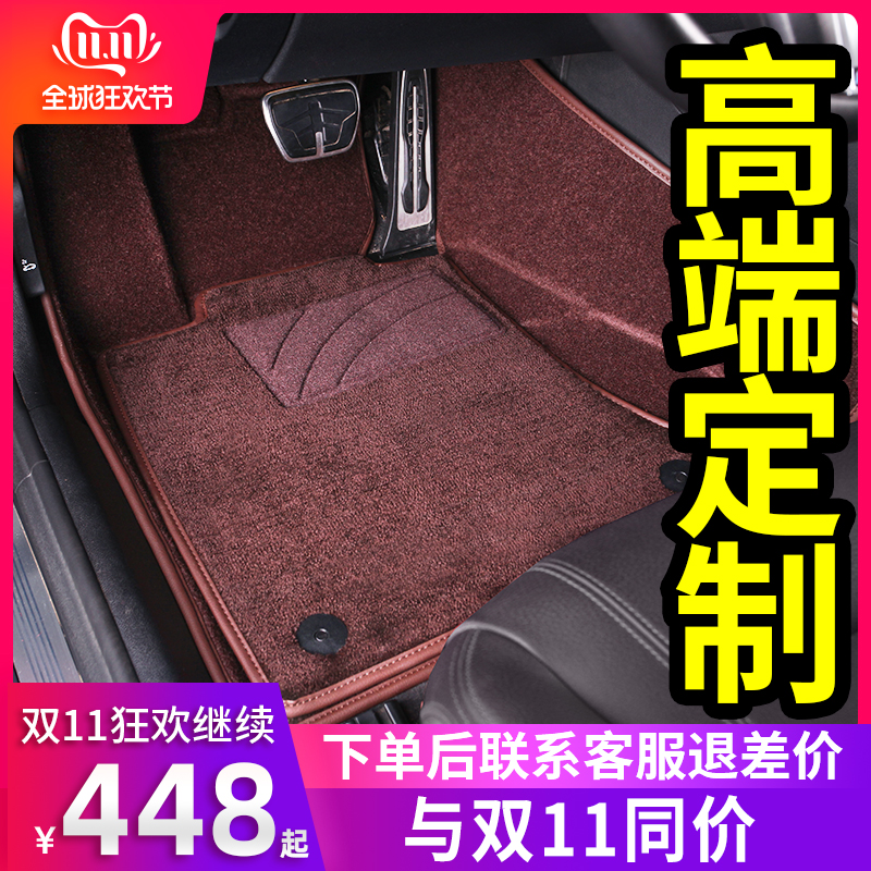GLC260L奔驰E260E300L C200L C260L宝马525li奥迪A4A6L全包围脚垫