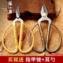 Scissors Zhang Xiaoquan Household stainless steel trumpet genuine manicure thick hard toenails pointy paper-cut thread head scissors