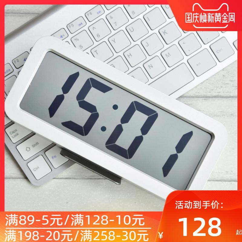 11月21日最新优惠北极星 音乐闹钟超大LED大屏懒人钟现代简约床头钟上班家用可挂钟