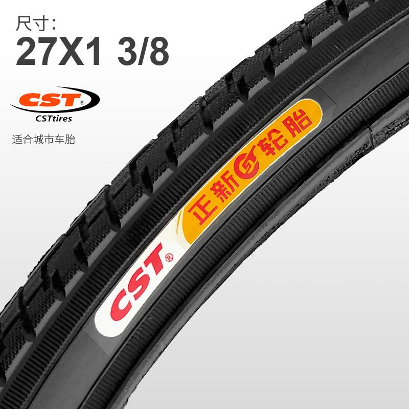 CST正新山车地外胎27*1 3/8单车内外胎耐磨27寸自行车轮胎C979D