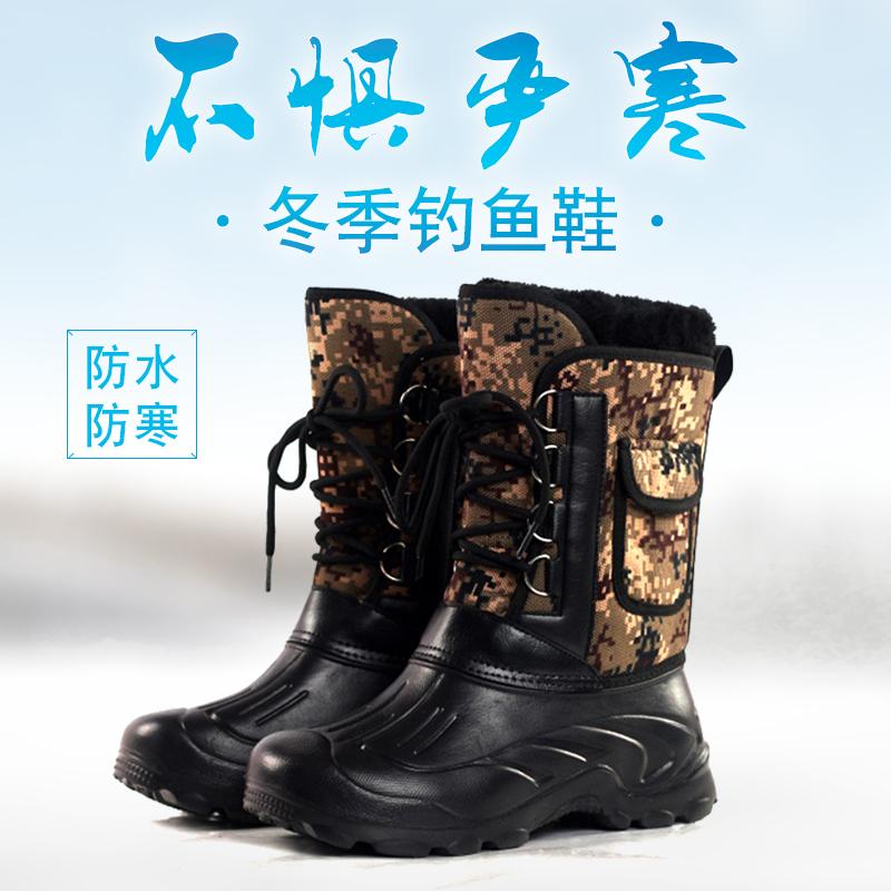 冬季保暖钓鱼鞋防水防滑钓鱼靴东北加厚雪地靴户外专用矶钓冰钓鞋