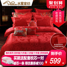 Mercury Home Textile Wedding Four-piece Red Jacquard Wedding Kit Longfeng Margin Nest 1.8m Bed Bed
