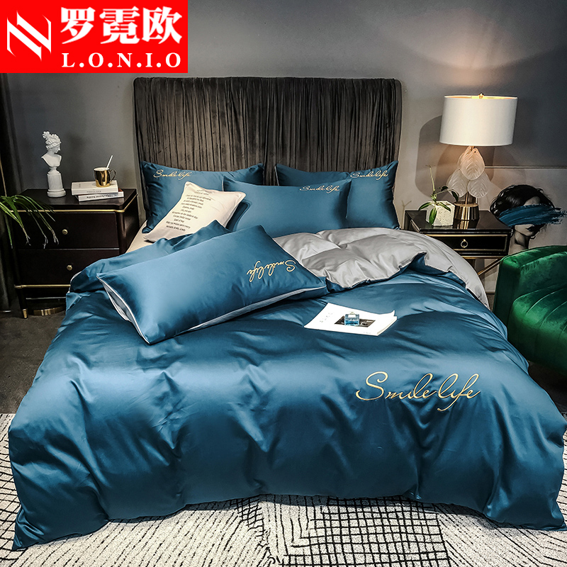 Luo Ni Ou four piece set of pure cotton bedding simple Nordic Venice special fitted sheet quilt cover embroidery