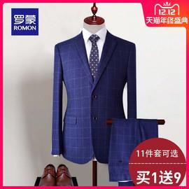 罗蒙西服套装男秋季新郎结婚礼服伴郎服职业正装商务格子西装套装图片
