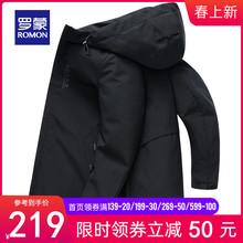罗蒙中长款风衣男士2020春季新款连帽夹克中青年纯色时尚休闲外套
