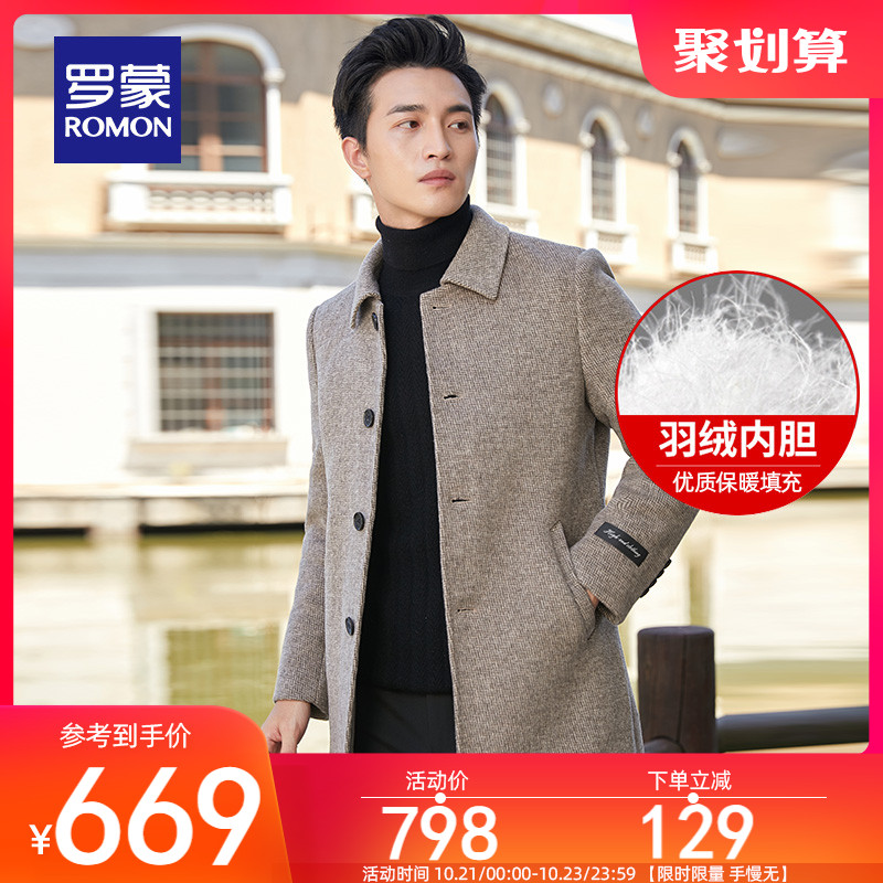 Romon double-sided woolen coat men's 2020 winter thick wool coat with detachable down liner warm jacket