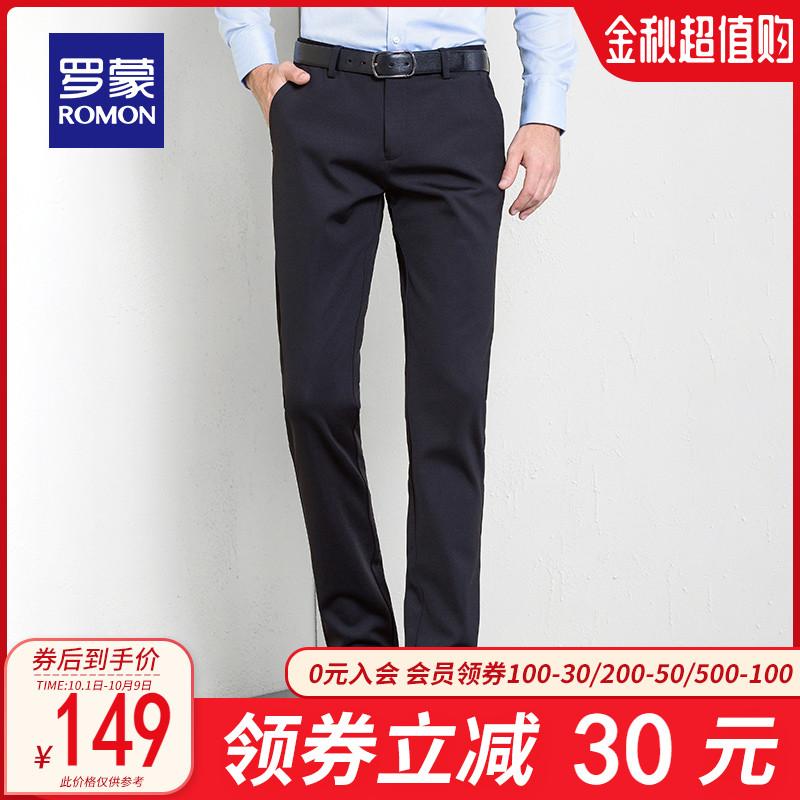 romon /罗蒙2019新款男士休闲裤(用420元券)