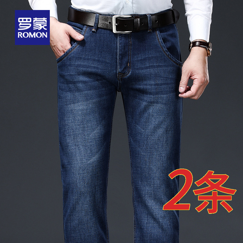 Romon jeans men's young and middle-aged slim casual pants 2021 spring and autumn Korean style trendy stretch straight long pants
