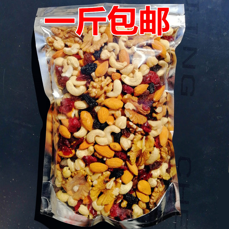 Daily nuts, pregnant womens snacks, nuts bulk mixed with dry fruit, mixed with mixed nuts, snowflake crisp 500g
