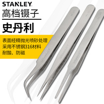 Stanley hardware electronic tools 316 stainless steel anti-skid acid resistant anti-magnetic clamping pointy wide head elbow tweezers