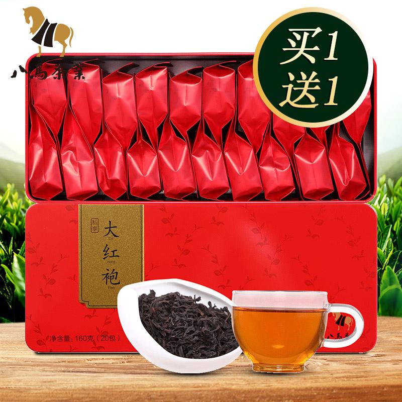 Восемь лошадь чай военный варвар красный платье рок чай черный дракон чай частное наслаждаться серия красный платье упакованный 160 грамм