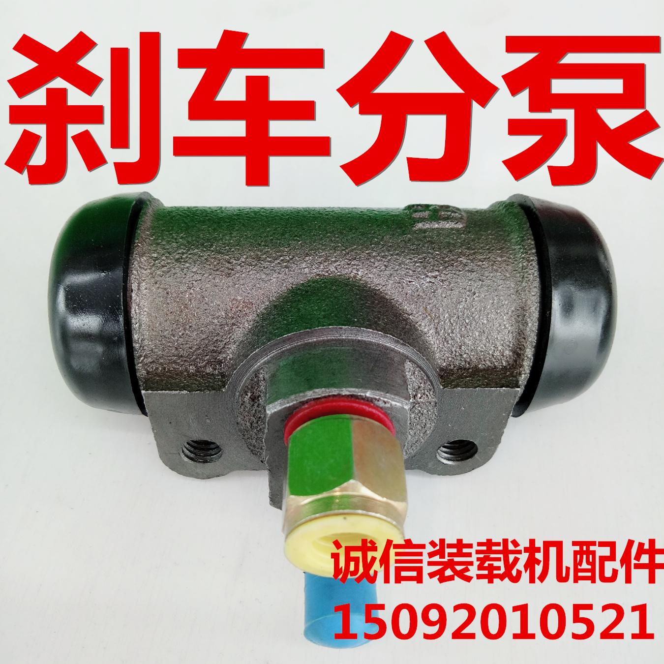 Аксессуары для вилочных погрузчиков тормоз Всего насосов Запчасти для вилочных погрузчиков Тормозные насосы 130 тормоз насос