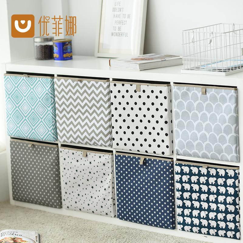 收纳箱布艺整理箱家用可折叠宿舍衣服玩具加厚方形储物箱新品(非品牌)