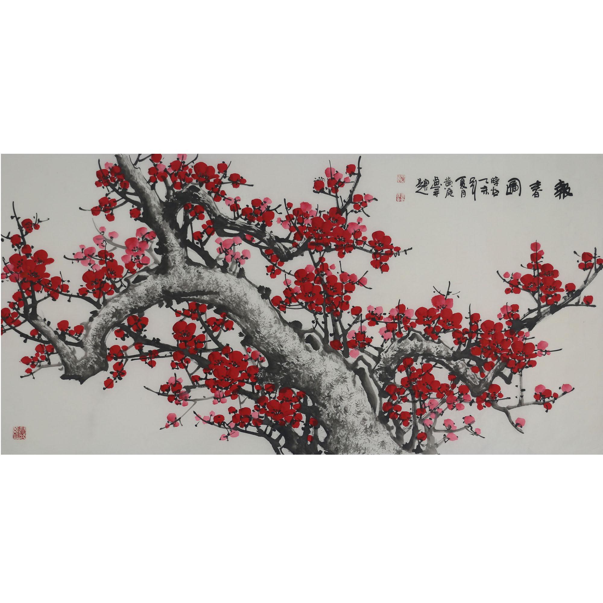 字画手绘梅开五福卧室装饰画新古典国画书画梅花图客厅新中式壁画