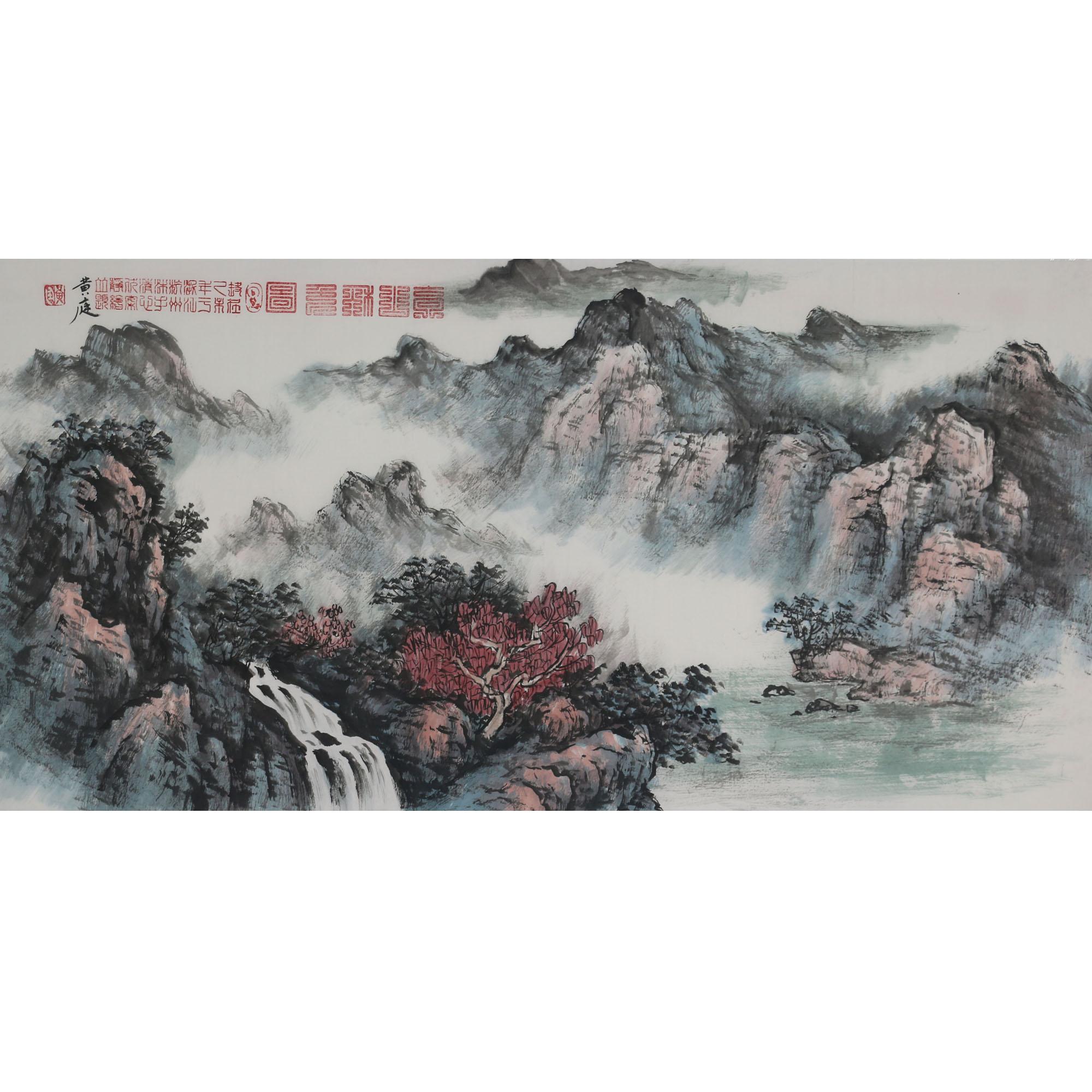 中式壁画办公室纯手绘书画黄庭真迹国画客厅装饰画三尺横幅山水画