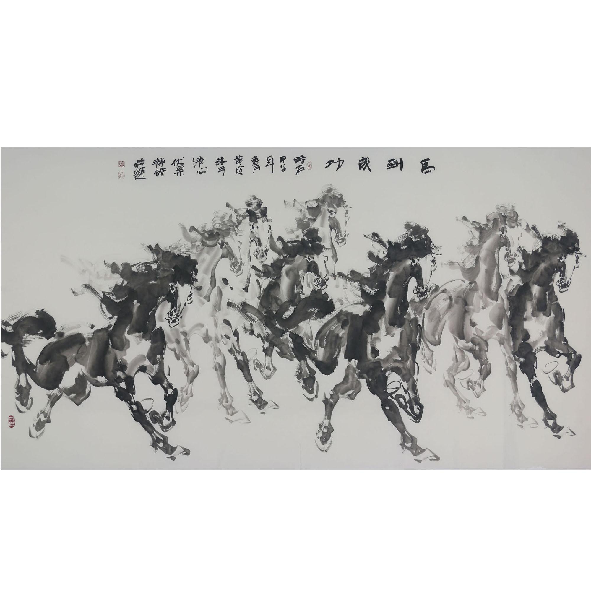 黃庭真跡作品國畫裝飾畫八駿圖大六尺橫幅水墨馬到成功辦公室書畫