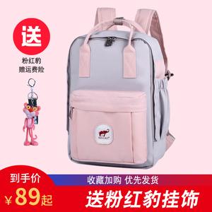 甜甜圈双肩包女韩版旅行大容量背包高中初中生大学生书包潮电脑包