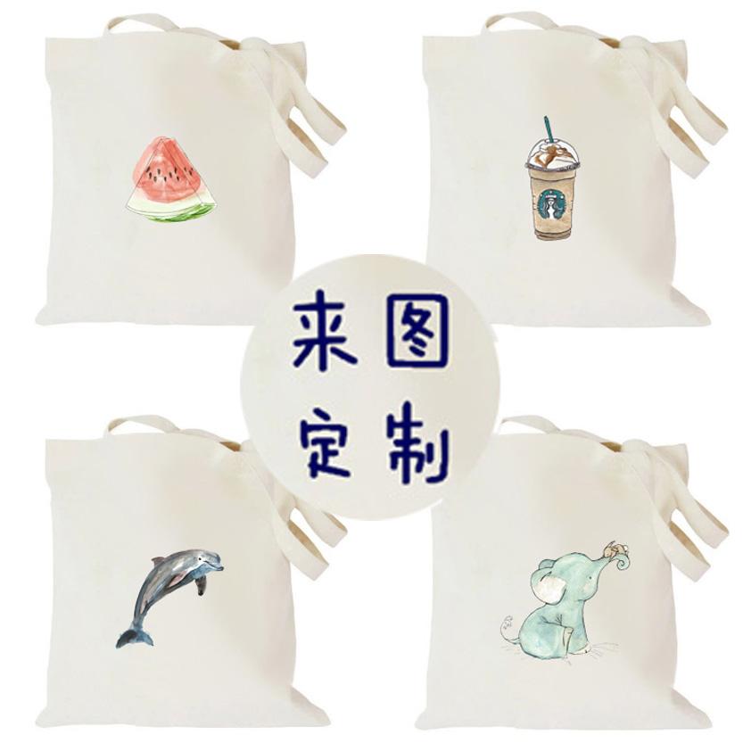 购物袋帆布