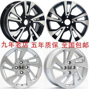 15寸轮圈经典哥瑞轮毂飞度铝轮原装款新锋范铝合金铝圈